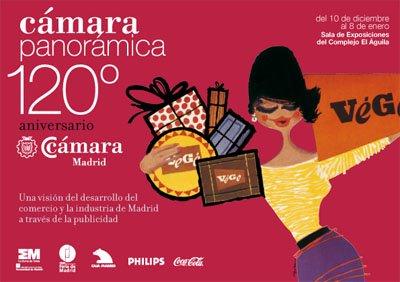 Cámara panorámica - Exposición Publicitaria en Madrid