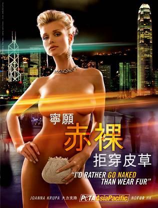 Erotismo en la Publicidad - Anuncio PETA Asia