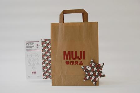 Muji_bolsa